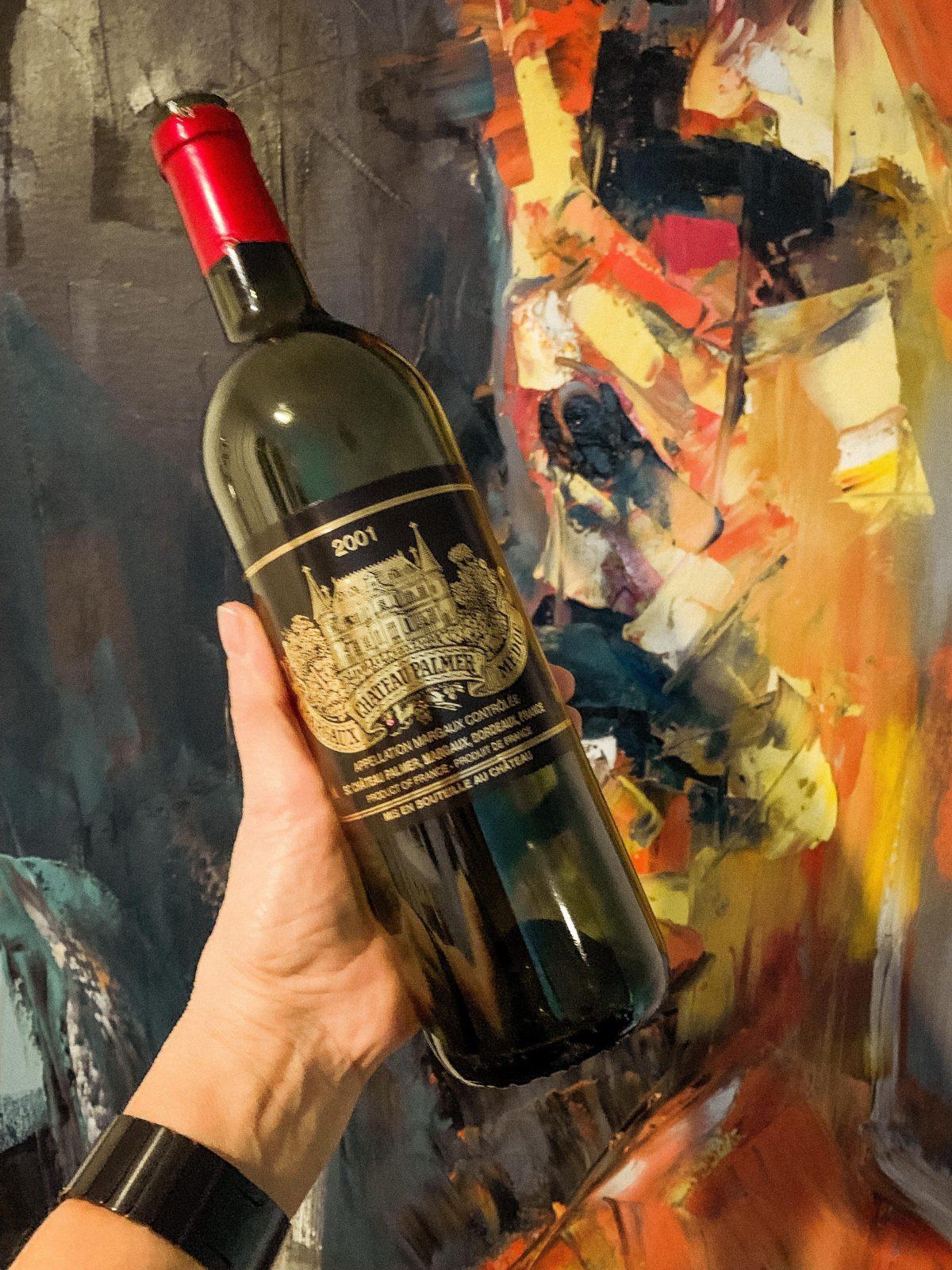 Chateau Margaux Palmer 2001 Bordeaux Review