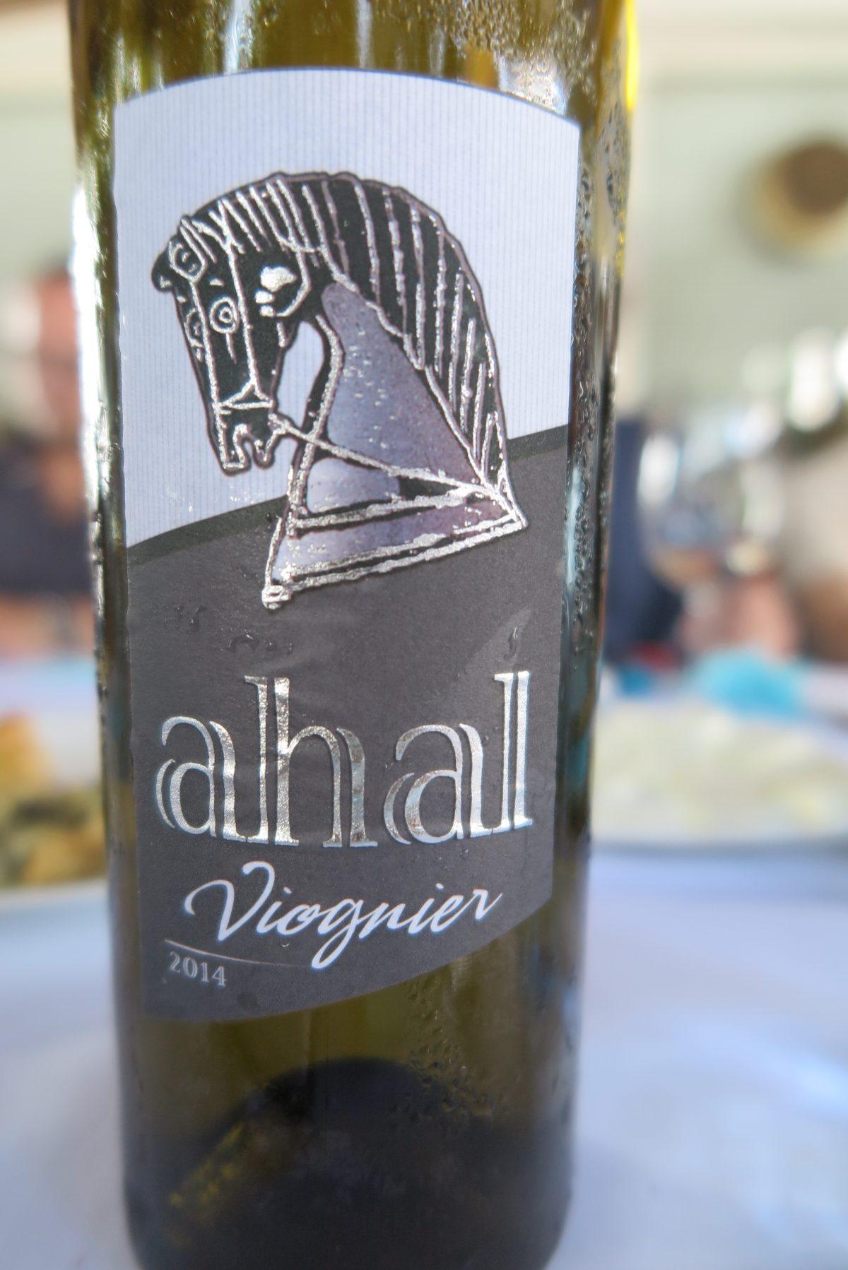 BULGARIAN WINE – PART 1 –  CHATEAU KOLAROVO